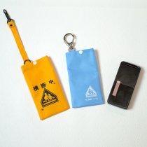携帯ホルダー:Mサイズ