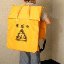 浮力材つき横断バッグ