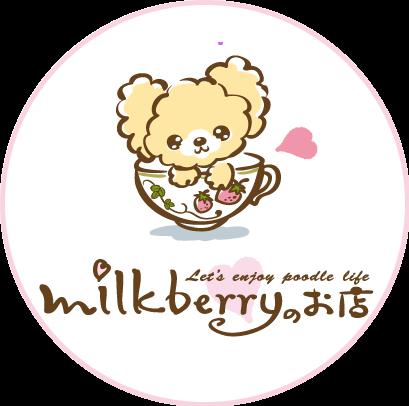 milk berryのお店