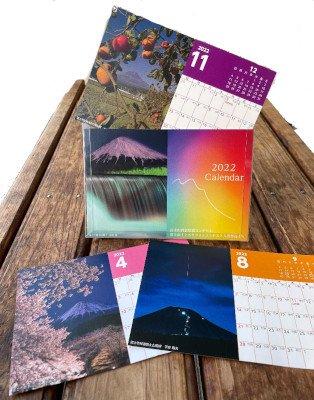 2018年 富士山百景 富士山卓上カレンダー