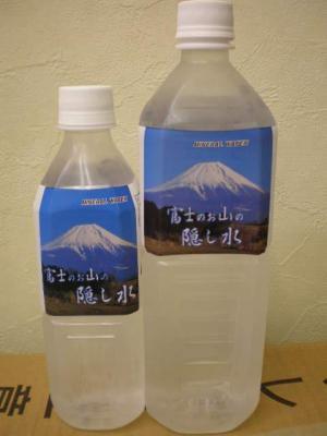 富士のお山の隠し水 1リットルペットボトル(15本)