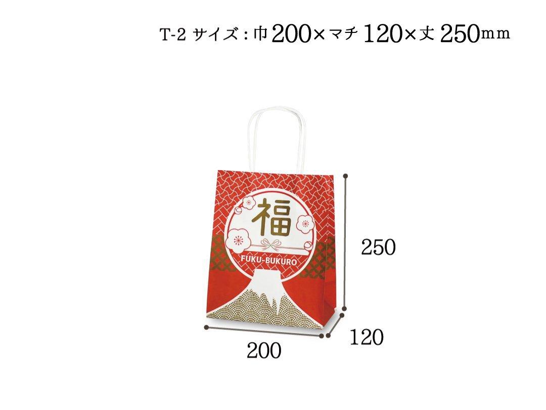 紙手提袋 T−2 Mt.福 25枚