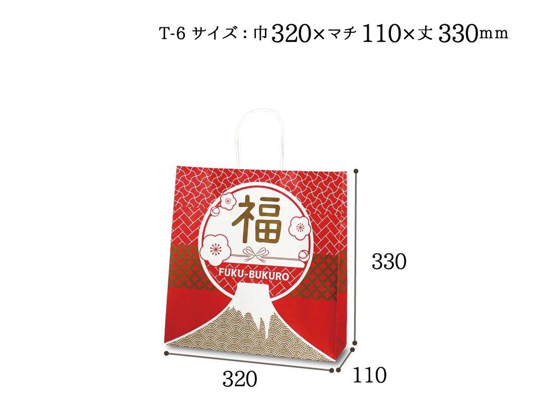 紙手提袋 T−6 Mt.福 25枚