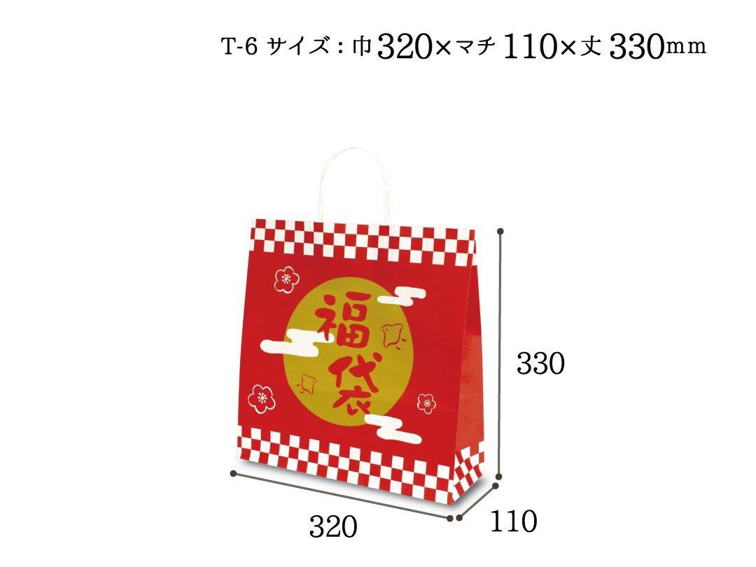 紙手提袋 T−6 ふくまる 50枚