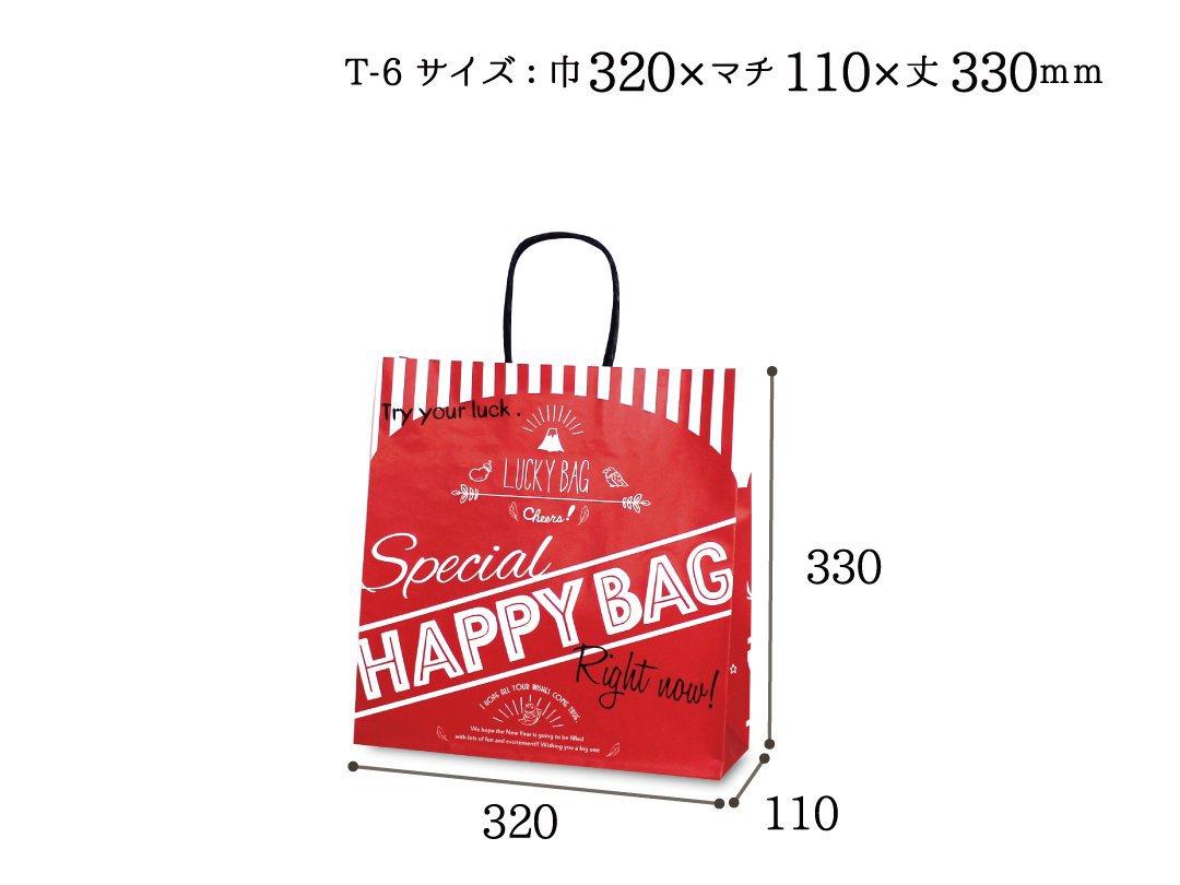 紙手提袋 T−6 HAPPY BAG 50枚
