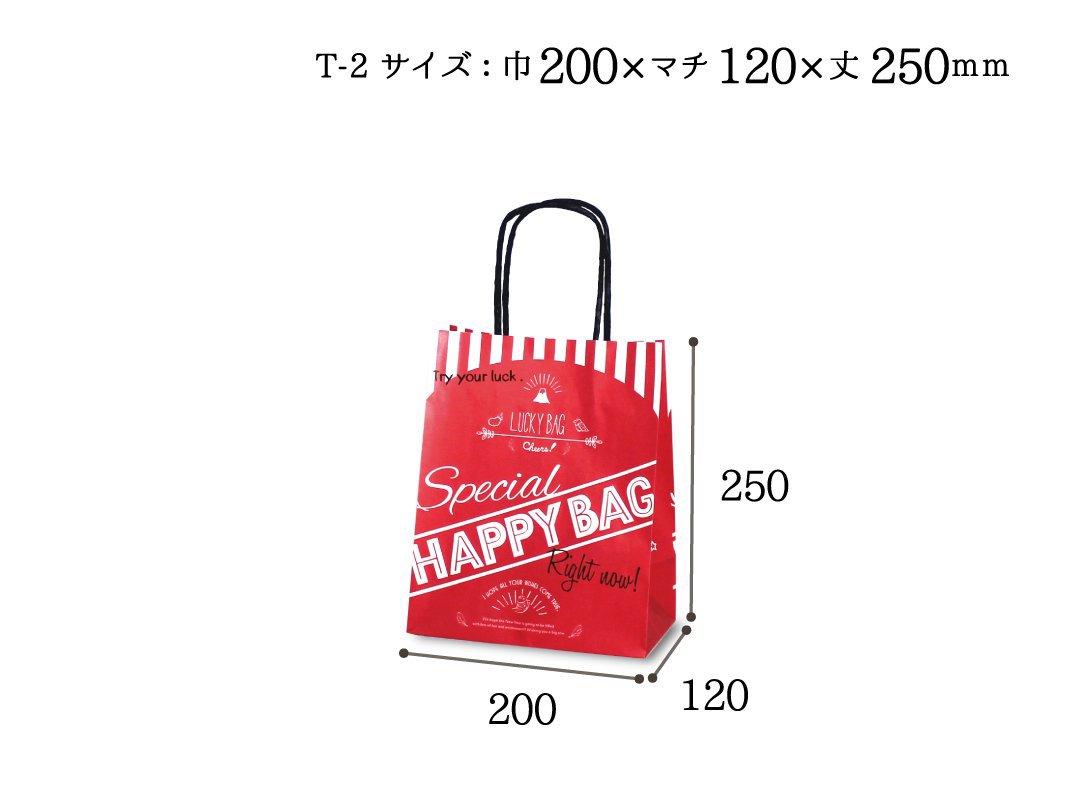 紙袋 T-2 HAPPY BAG