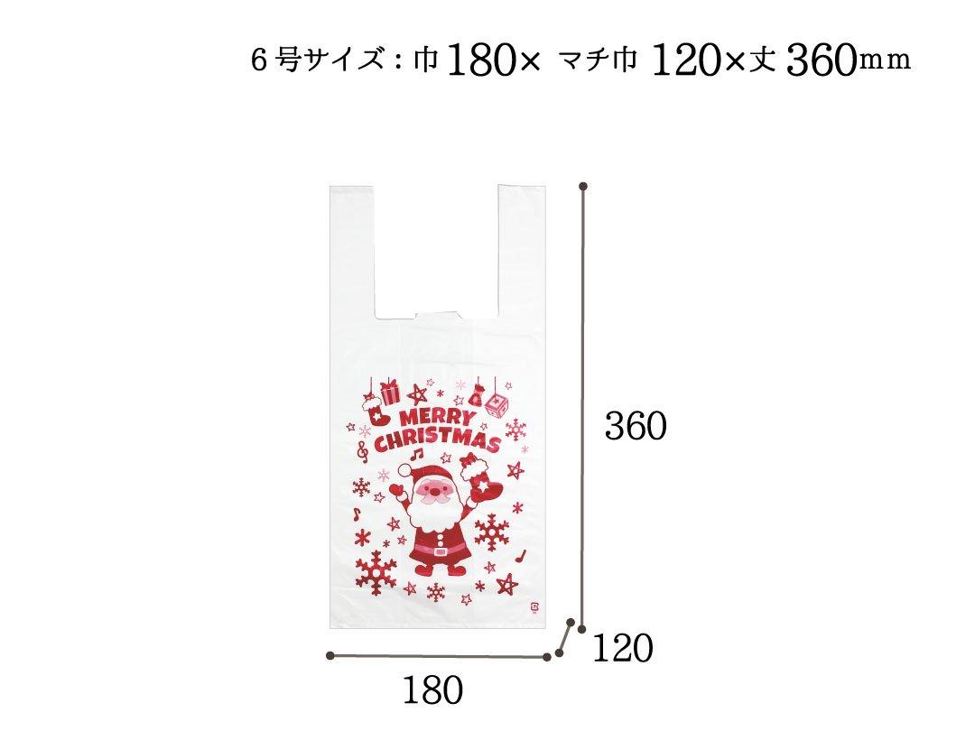レジ袋 クリスマスバスケット 6号 100枚