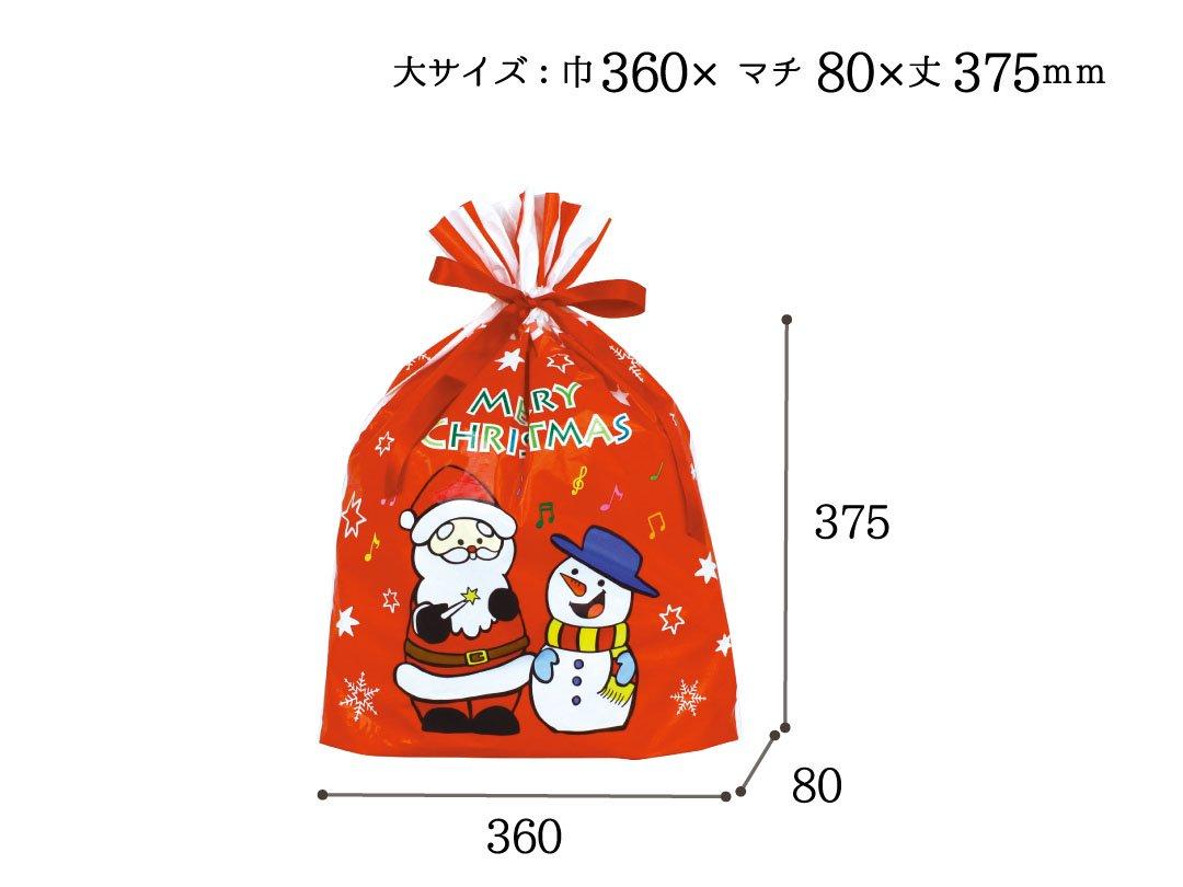 リボン付ギフトバッグ クリスマスファミリー 大 10枚