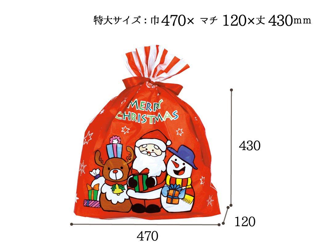 リボン付ギフトバッグ クリスマスファミリー 特大 10枚