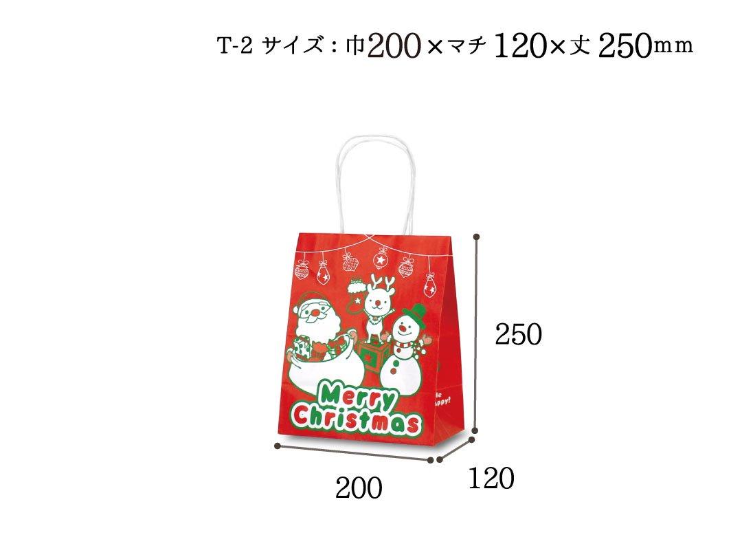 紙手提袋 T−2 クリスマスバスケット 5枚