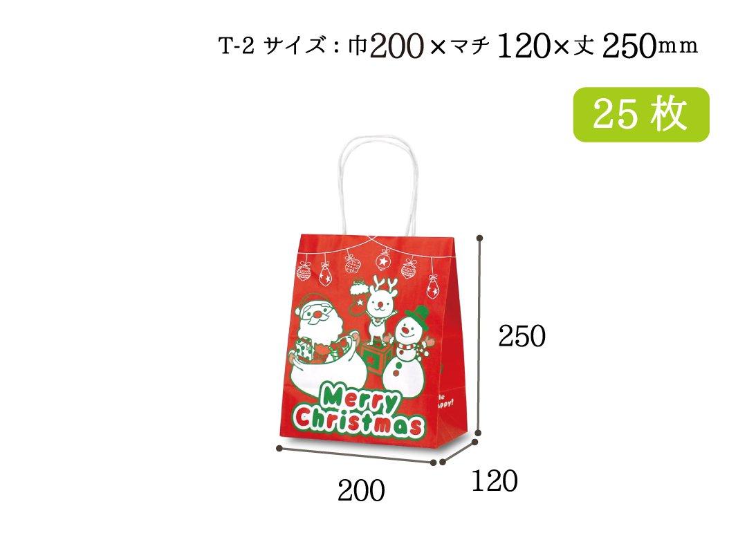 紙手提袋 T−2 クリスマスバスケット 25枚