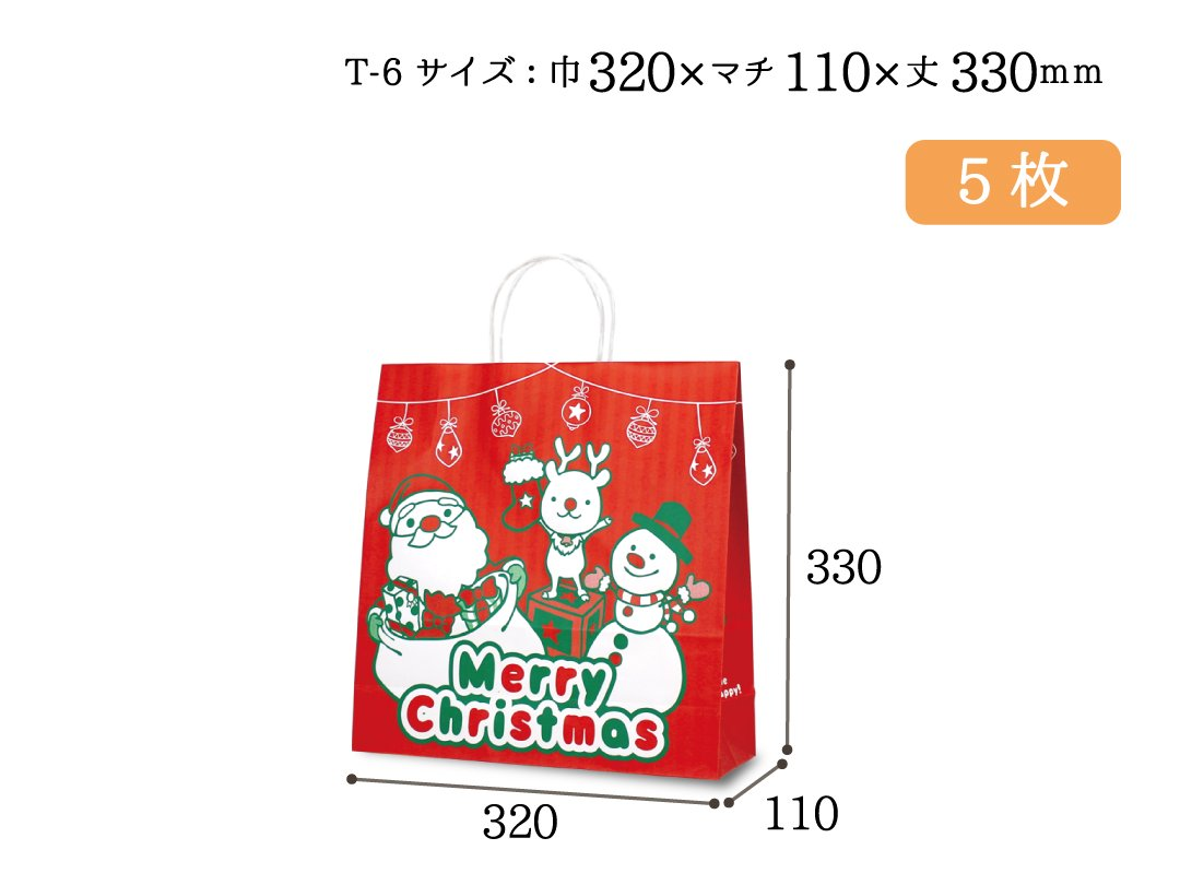 紙手提袋 T−6 クリスマスバスケット 5枚