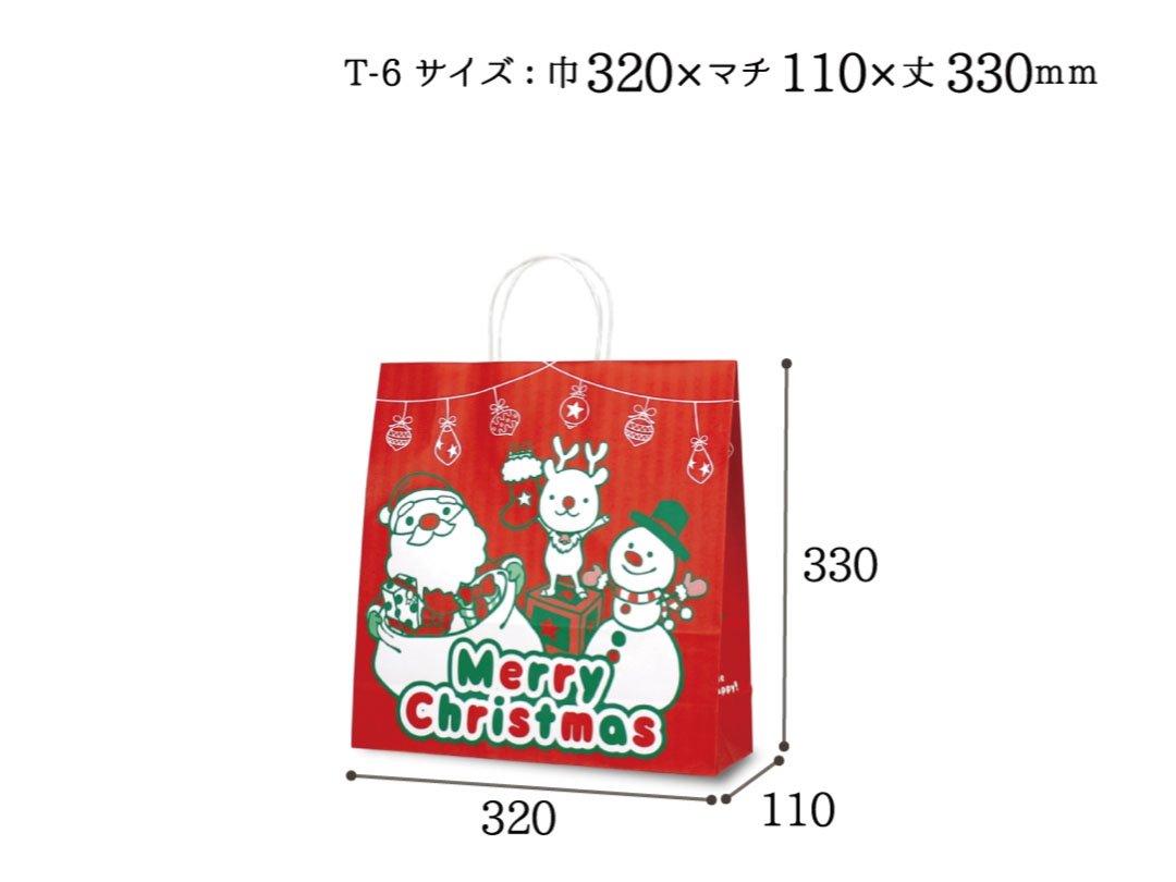 紙手提袋 T−6 クリスマスバスケット 25枚