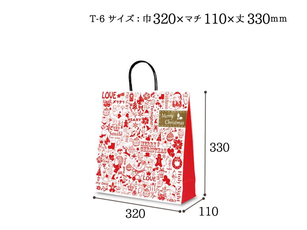 紙手提袋 T−6 クリスマス コレクション 25枚