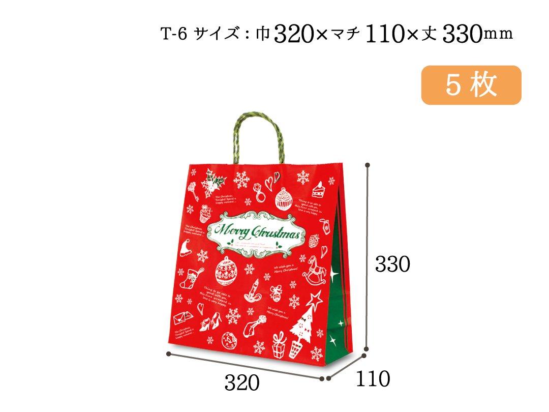 紙手提袋 T−6 アンティーク ノエル 5枚