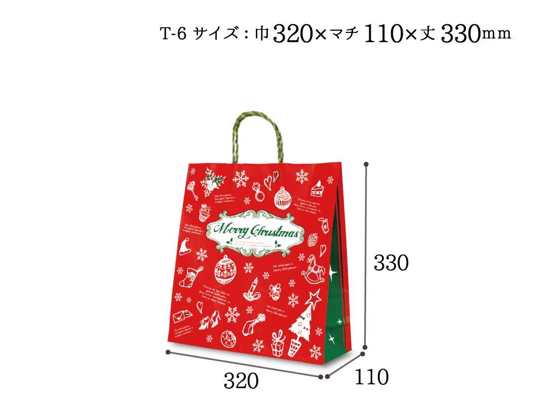 紙手提袋 T−6 アンティーク ノエル 25枚