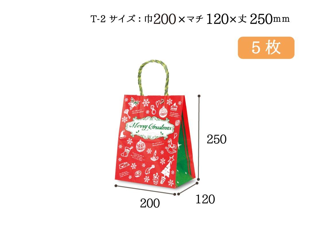 紙手提袋 T−2 アンティーク ノエル 5枚