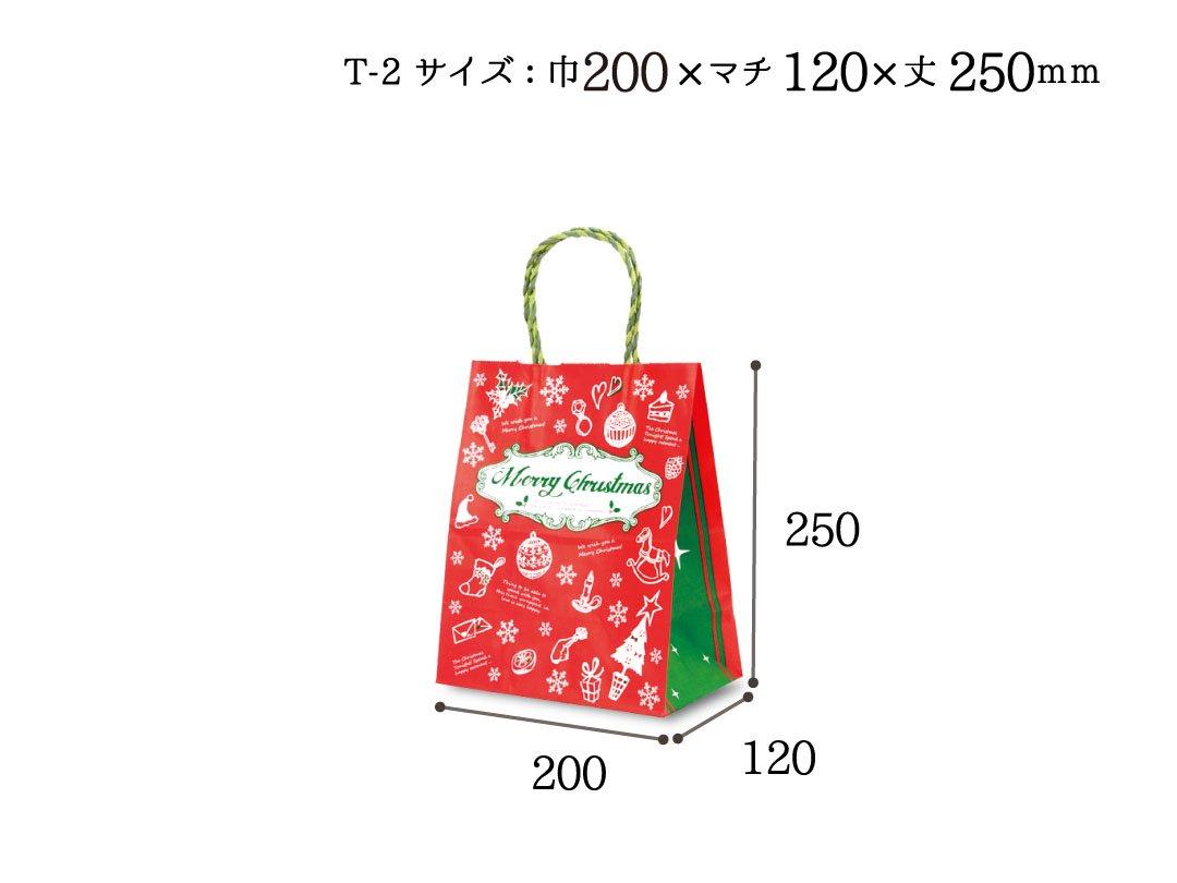 紙手提袋 T−2 アンティーク ノエル 25枚