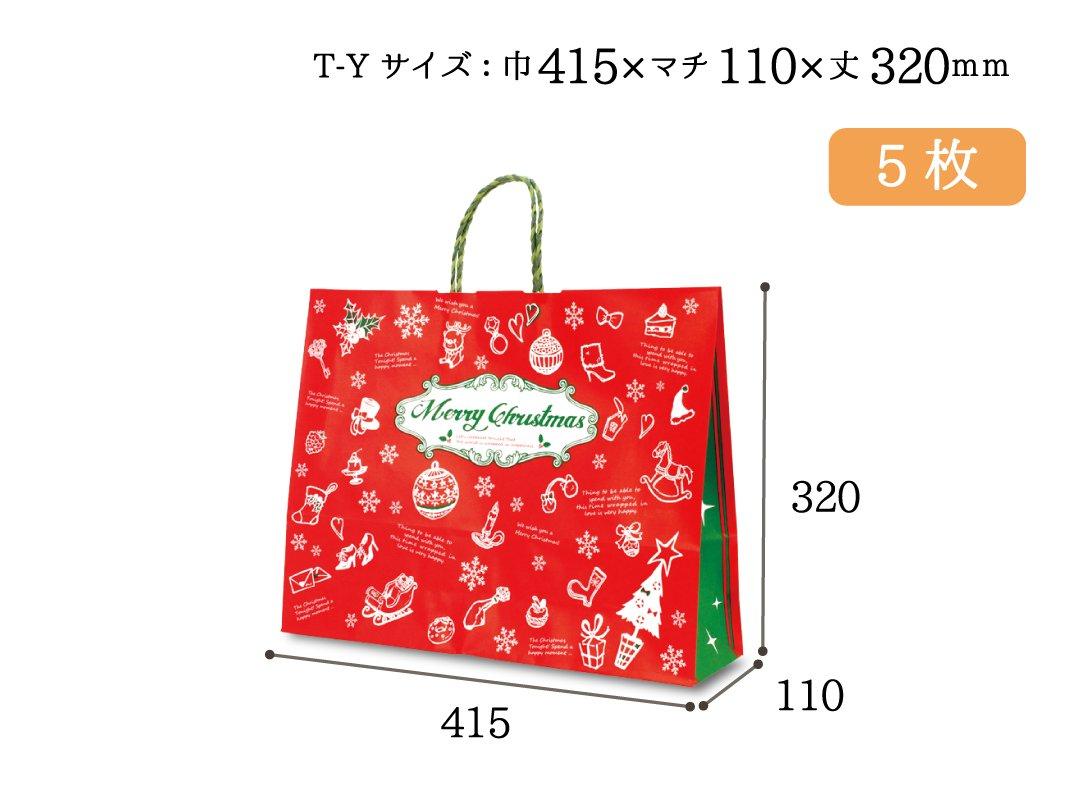 紙手提袋 T−Y アンティーク ノエル 5枚