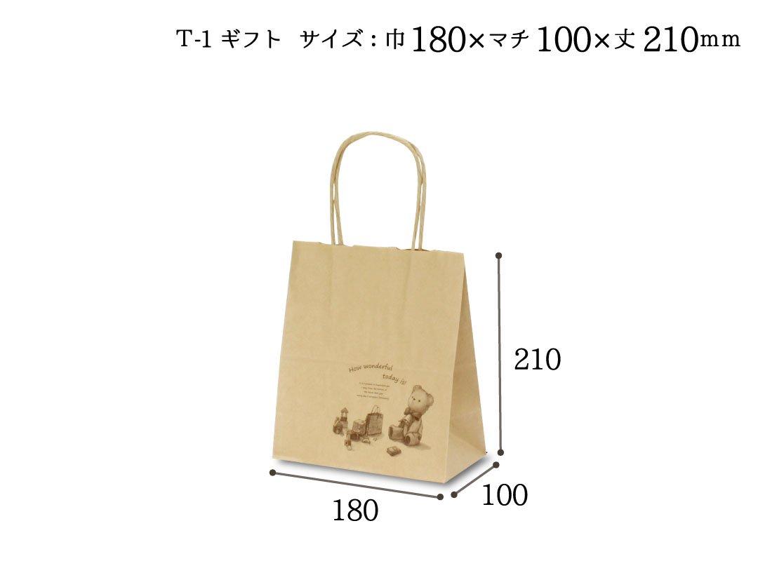 紙手提袋 T-1ギフト 25枚
