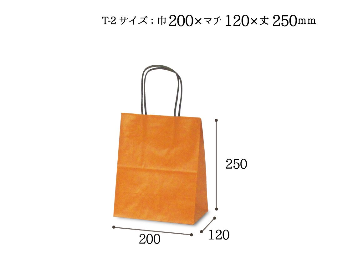 紙手提袋 T-2(オレンジ) 25枚