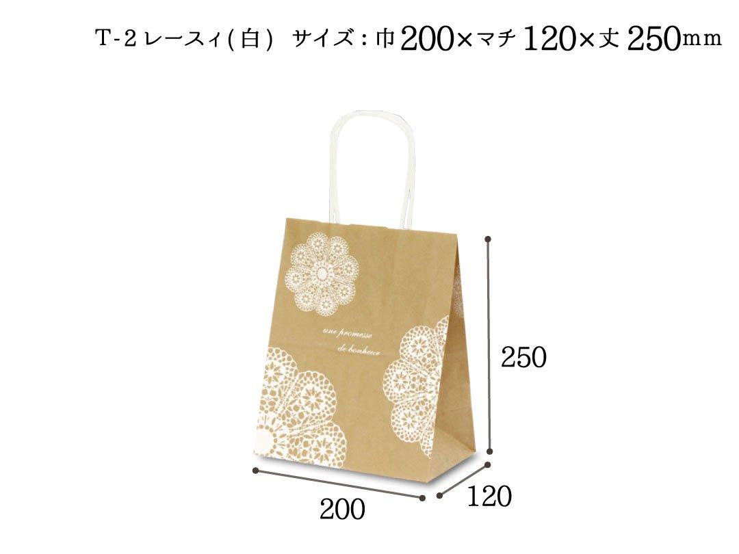 紙手提袋 T-2レースィ(白) 25枚