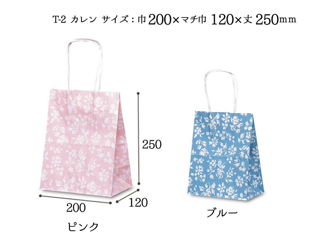 紙手提袋 T-2カレン(ピンク・ブルー) 25枚