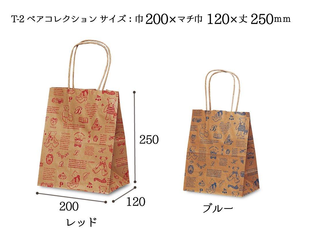 紙手提袋 T-2ベアコレクション(レッド・ブルー) 25枚