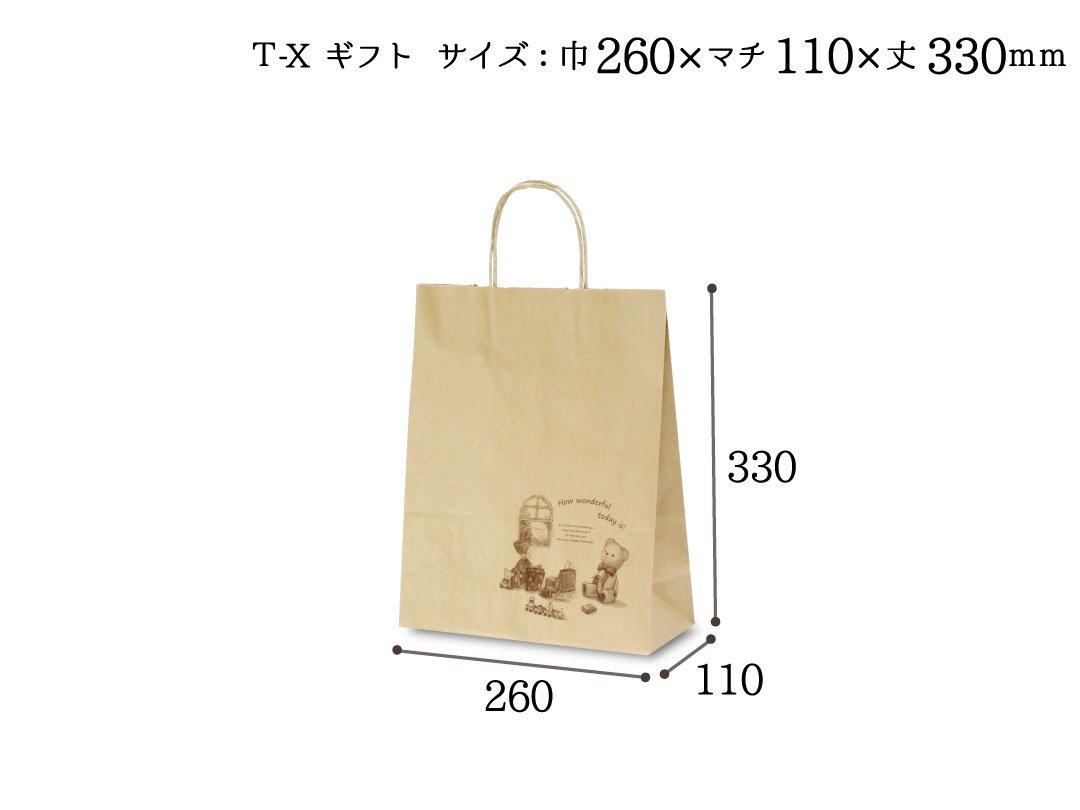 紙手提袋 T-Xギフト 50枚