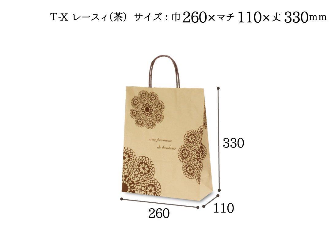 紙手提袋 T-Xレースィ(茶) 50枚