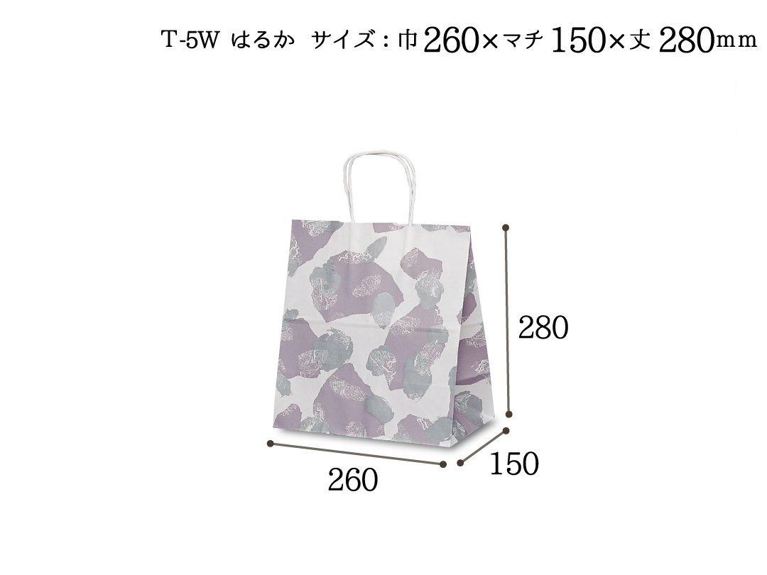 紙袋 T-5W はるか
