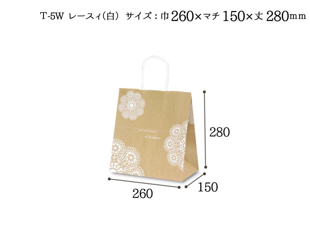 紙手提袋 T-5Wレースィ(白) 50枚