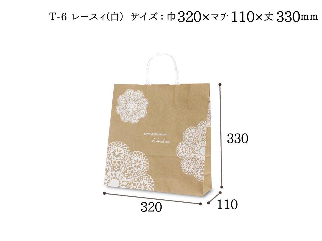 紙手提袋 T-6レースィ(白) 50枚