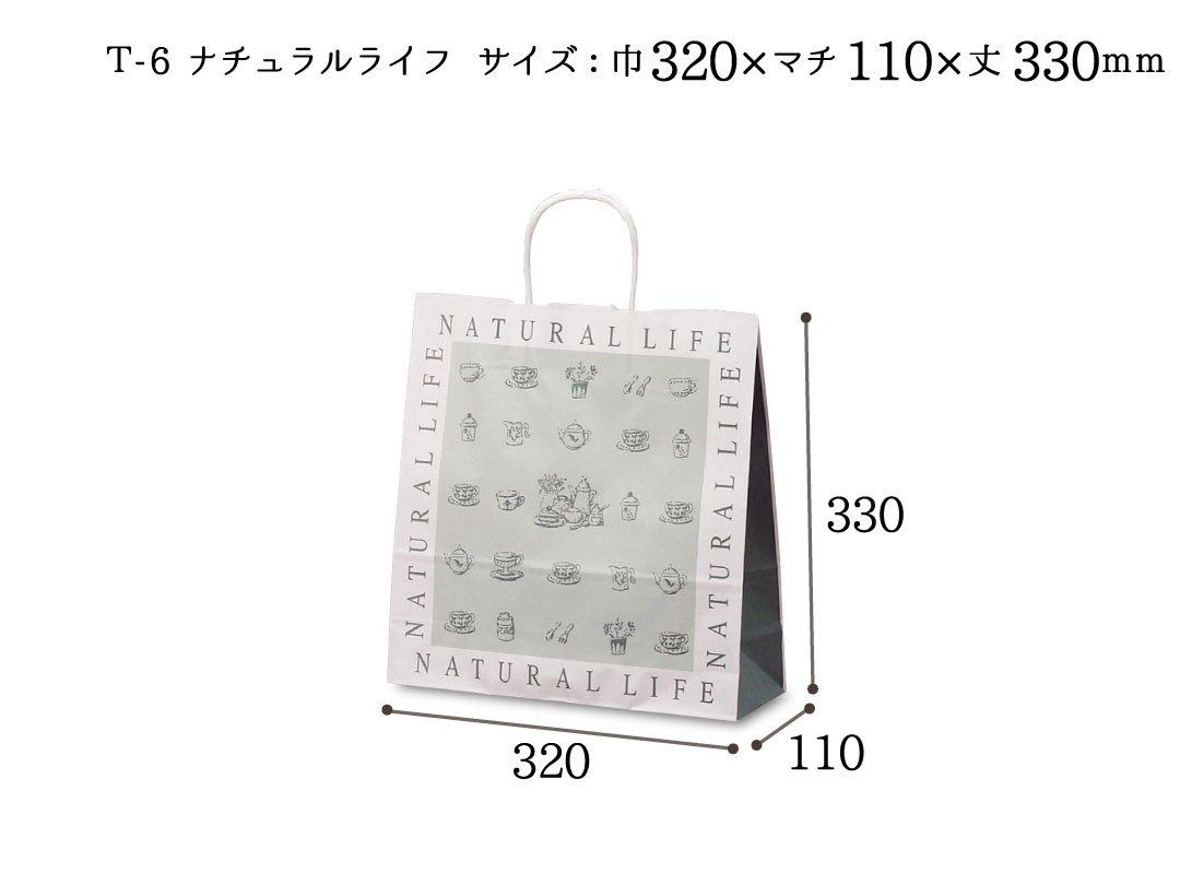 紙手提袋 T-6ナチュラルライフ 50枚