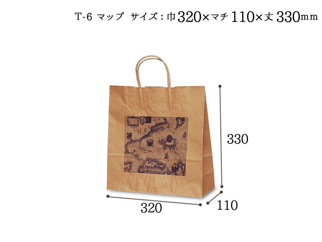 紙手提袋 T-6マップ 50枚