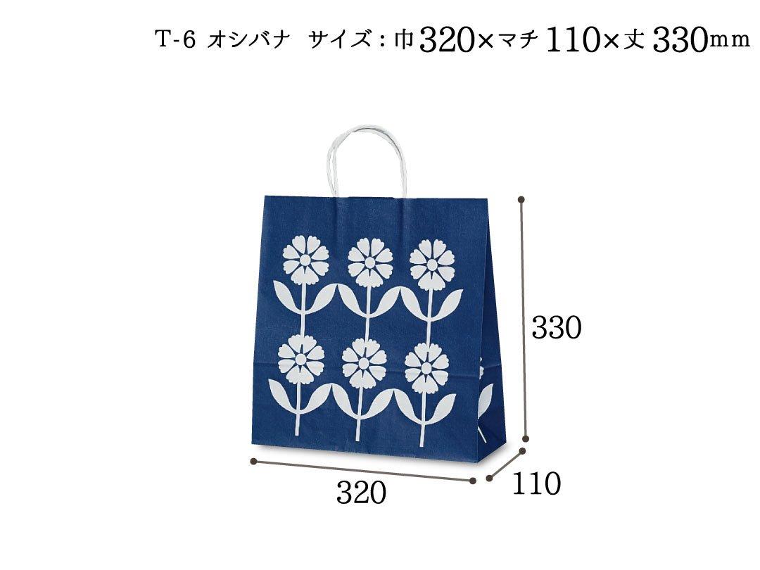 紙手提袋 T-6オシバナ 50枚