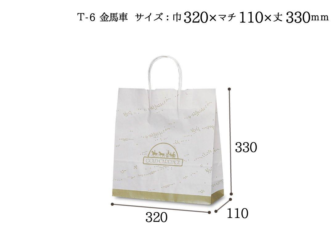 紙手提袋 T-6金馬車 50枚