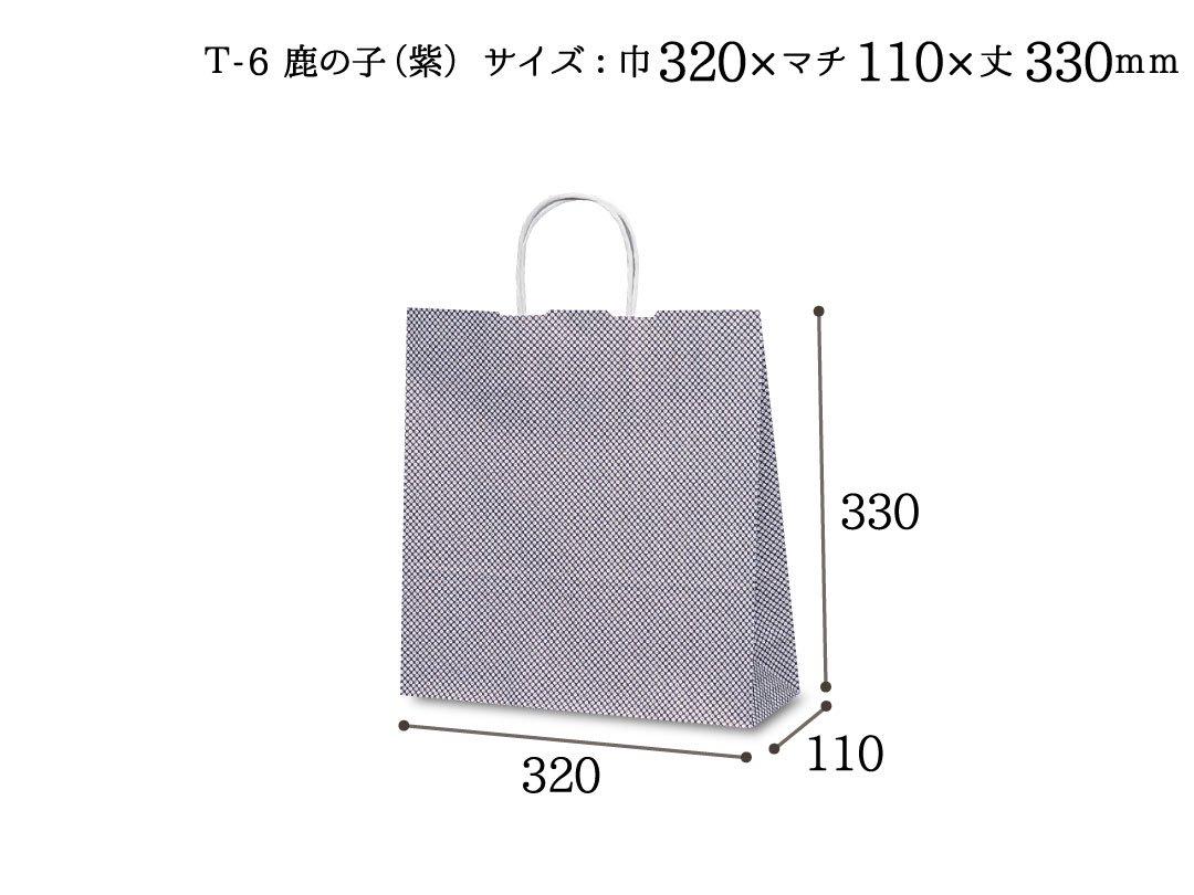紙手提袋 T-6鹿の子(紫) 50枚