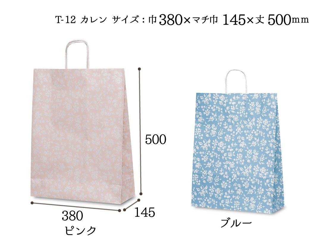 紙手提袋 T-12 カレン(ピンク・ブルー) 50枚