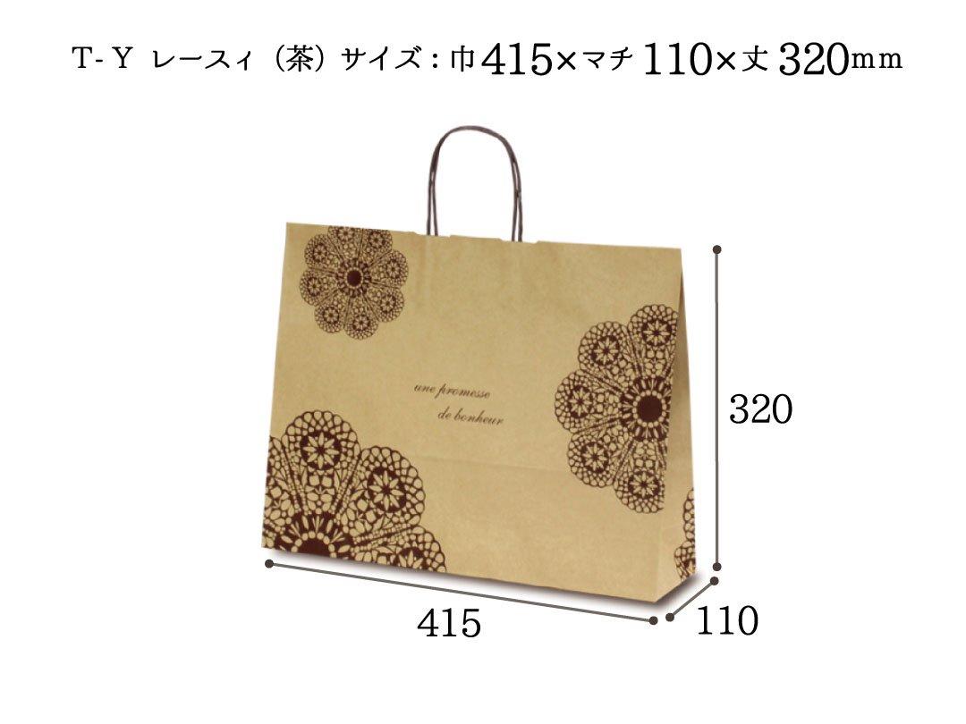紙袋 T-Yレースィ(茶) 50枚