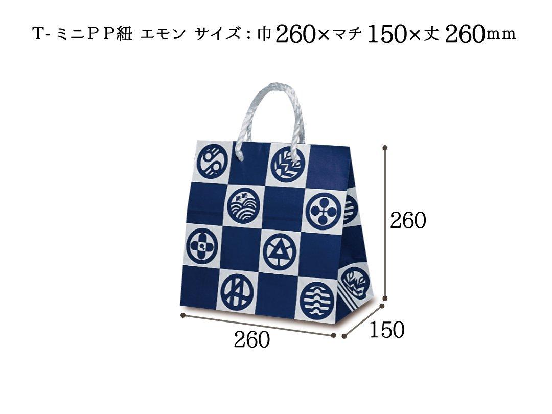 紙袋(PP紐) T-ミニ エモン 50枚