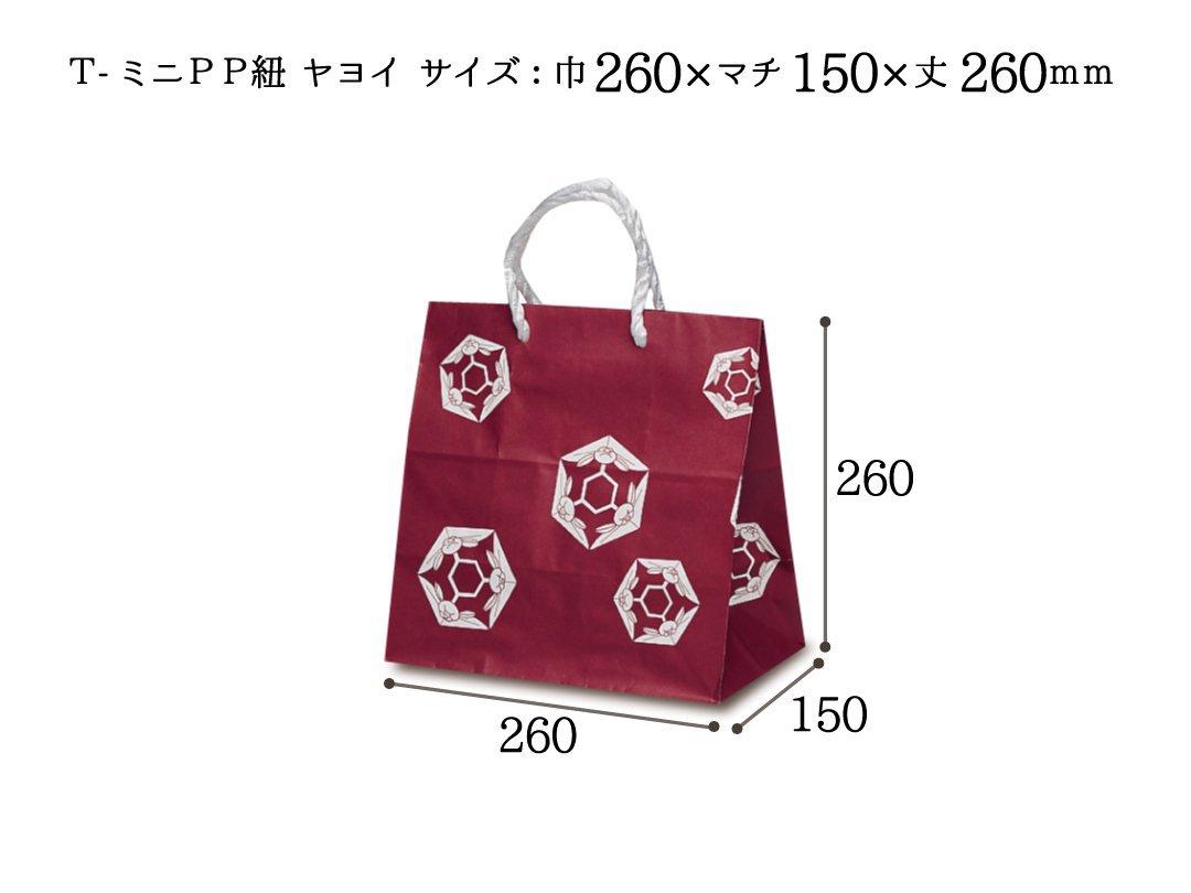 紙手提袋(PP紐) T-ミニ ヤヨイ 50枚