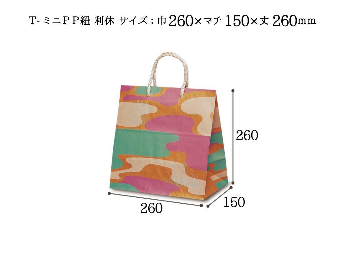 紙袋(PP紐) T-ミニ 利休