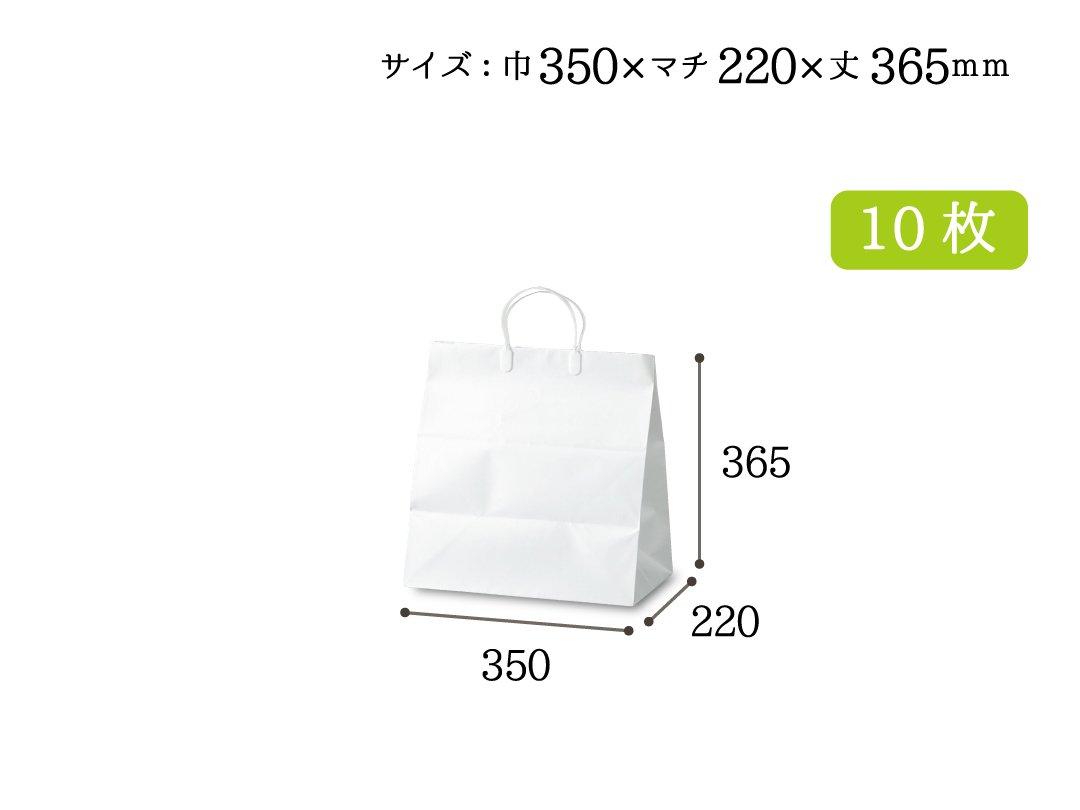 紙手提袋 ブライダルバッグリネン(小) 10枚