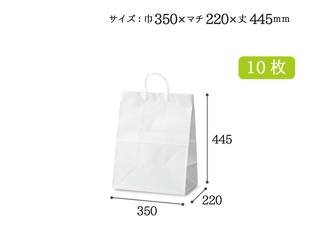 紙手提袋 ブライダルバッグリネン(大) 10枚
