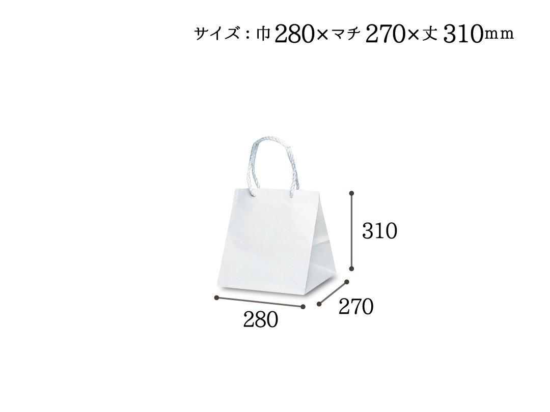 紙袋 グレートバッグ No,2 10枚