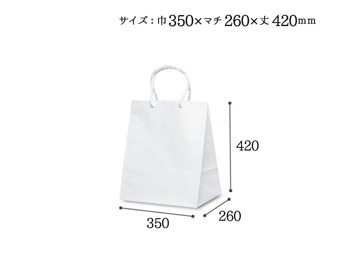 紙袋 グレートバッグ No.6