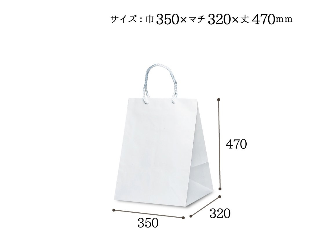 紙袋 グレートバッグ No.7