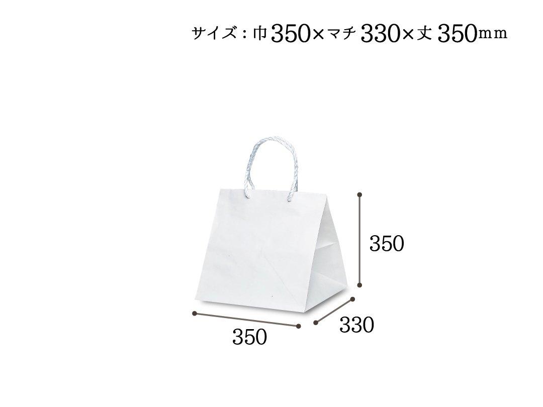 紙袋 グレートバッグ No.8