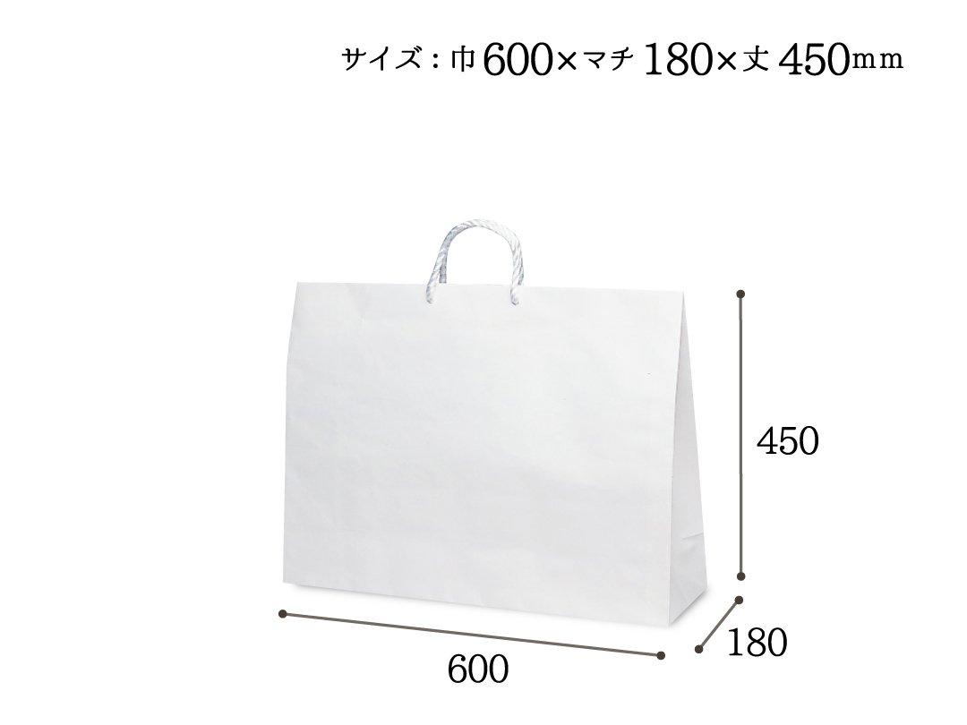 紙袋 グレートバッグ No.18